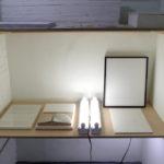 john ros installation, archive, 2016
